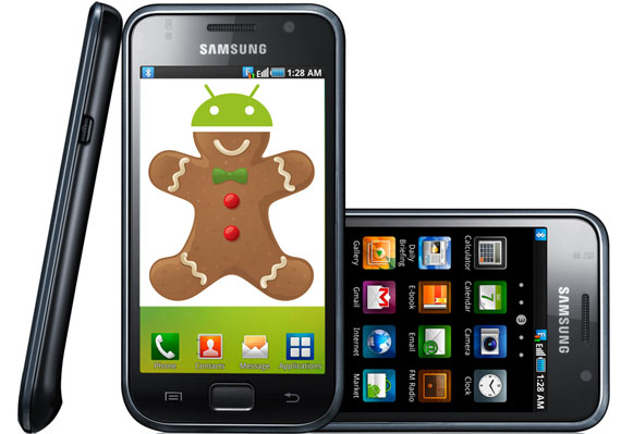 Samsung Galaxy S, Android 2.3 Gingerbread